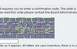 CAPTCHA försvårar kommentarer