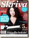 skriva-1-2011-1