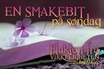 smakebit_image